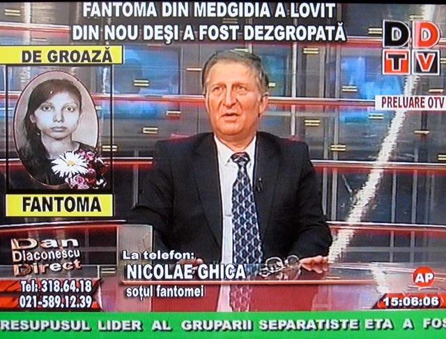 fantoma_din_medgidia