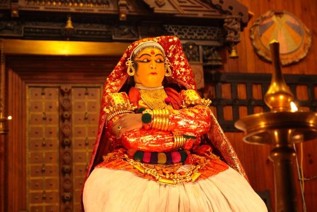 katha dans
